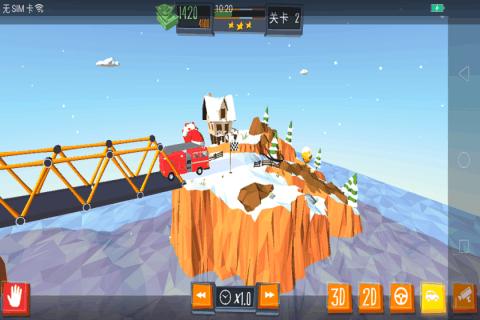 桥梁建造模拟