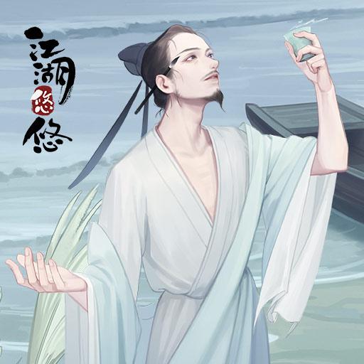 《江湖悠悠》日常丨游戏壁纸分享又来啦