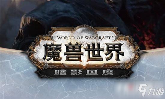 《魔兽世界》9.0火法怎么输出 火法输出手法教学攻略