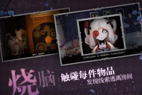 人偶馆绮幻夜游戏截图2