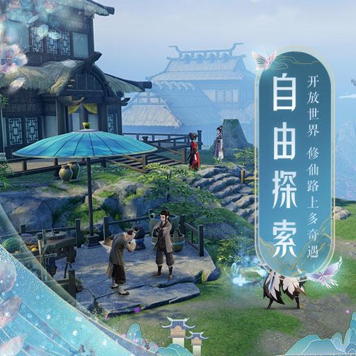 12年诛仙的玩家故事 植入《梦幻新诛仙》