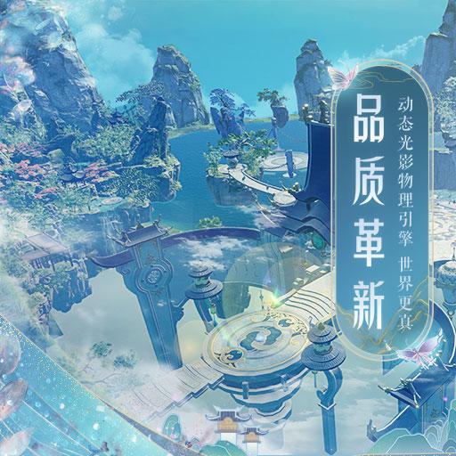 助力非遗《梦幻新诛仙》展现蜀绣、油纸伞千年之美