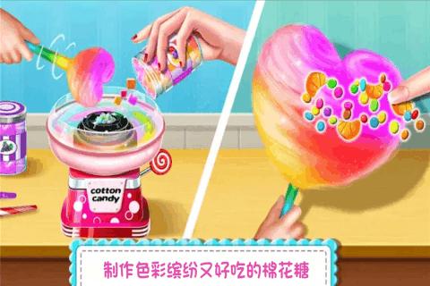 糖果开心传奇