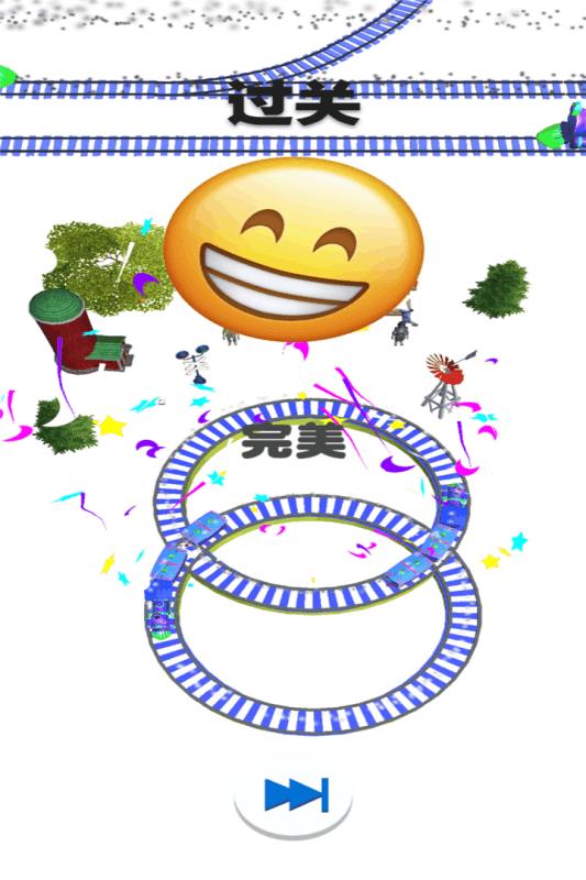 欢乐火车大冒险