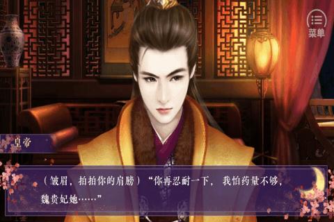 狐妖之凤唳九霄