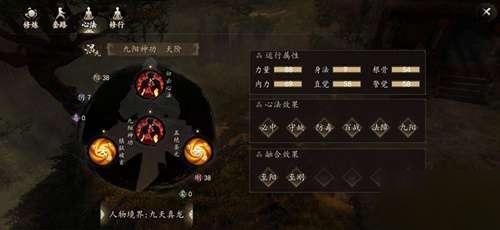 下一站江湖连环大盗怎么做 连环大盗完成攻略