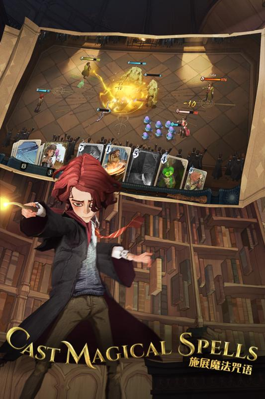 哈利波特:魔法觉醒游戏截图3