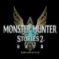怪物猎人物语2