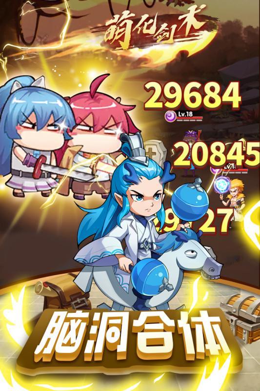 漫斗纪元游戏截图3