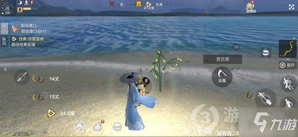 妄想山海薏苡草怎么获得 薏苡草获取攻略
