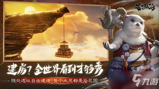 《妄想山海》起阳草饺子怎么制作 起阳草饺子制作方法分享