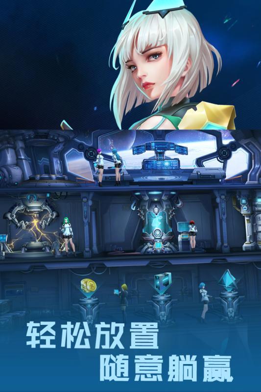 女神星球游戏截图2