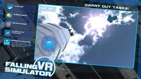 下降的VR游戏截图3
