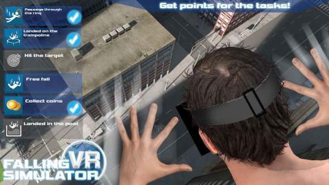 下降的VR游戏截图0