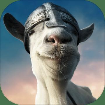 模拟山羊模拟加速器