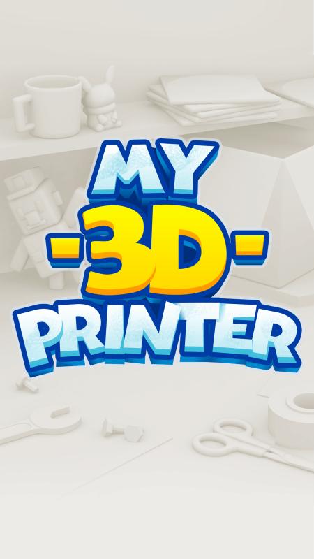 我的3D打印机截图3