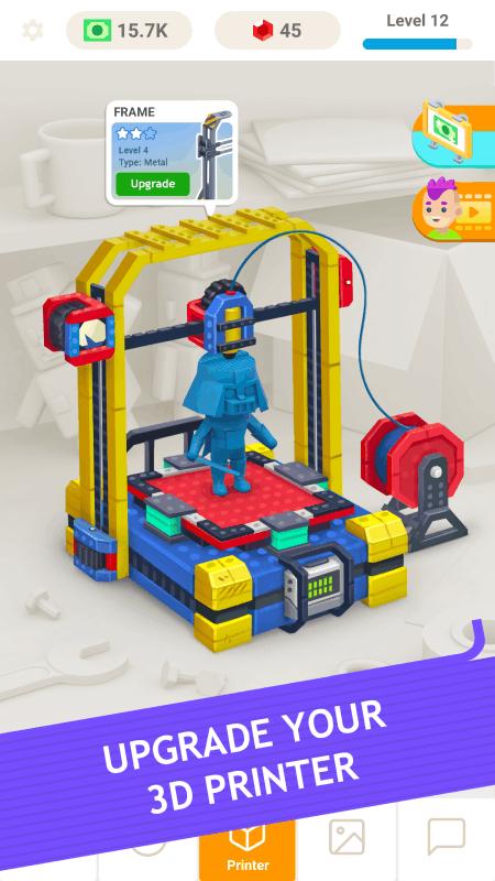我的3D打印机截图1