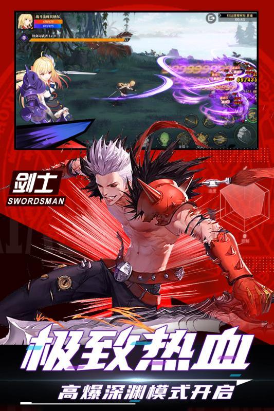 神陵武装游戏截图4