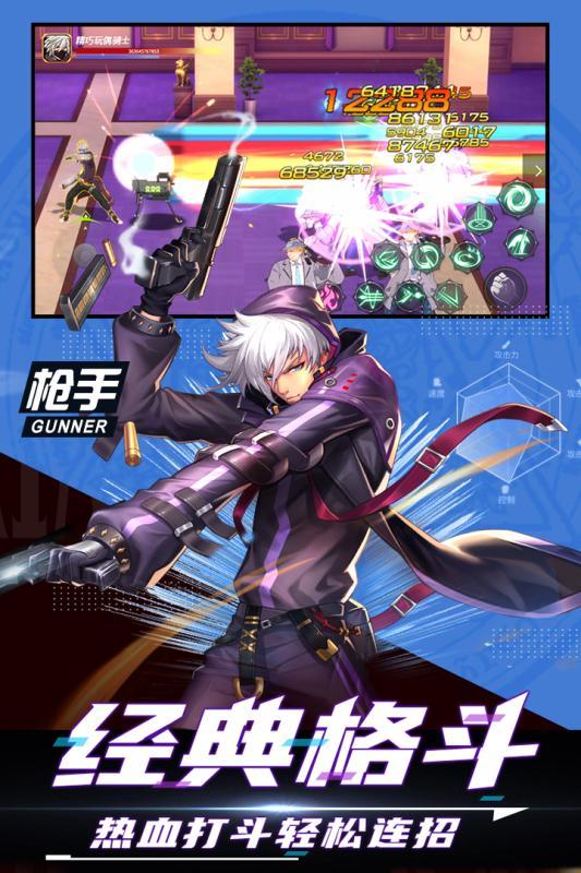 神陵武装游戏截图3