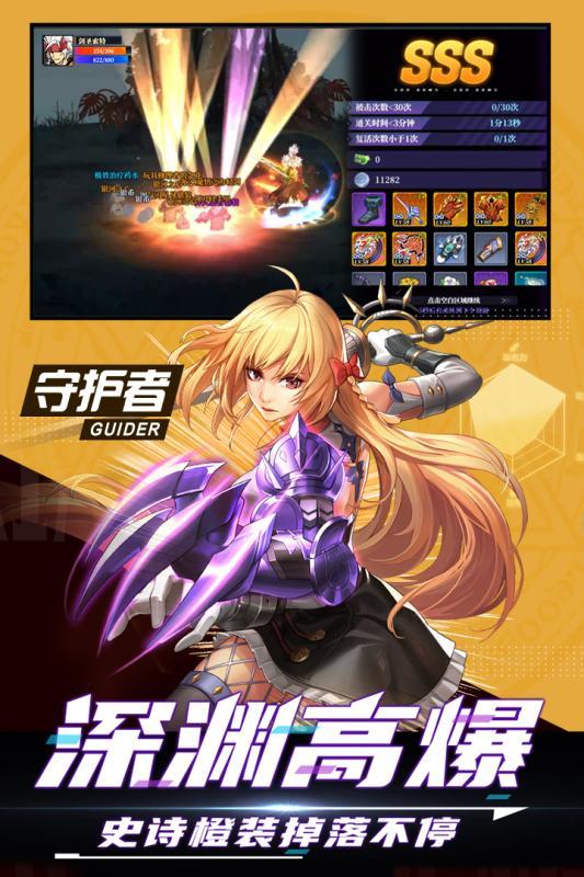 神陵武装游戏截图2