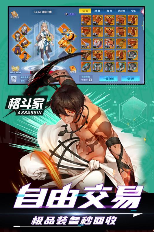 神陵武装游戏截图1