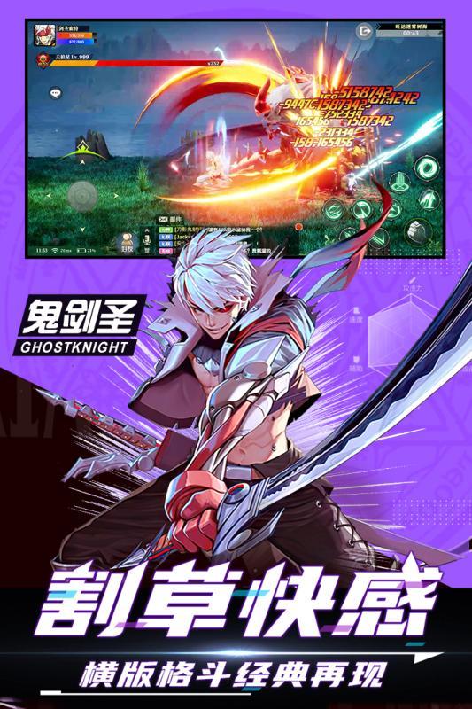 神陵武装游戏截图0