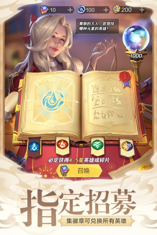 上古王冠游戏截图4