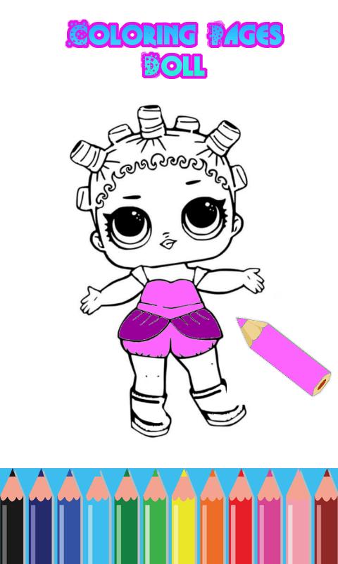 创意着色页Lol惊喜娃娃游戏截图1