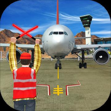 AirplanePilotParkingDutyAirplaneMarshaling加速器