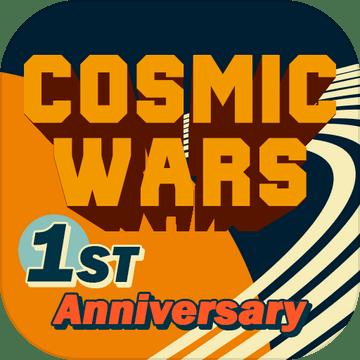 宇宙战争战争银河加速器