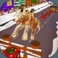 LeopardSurvivalEndlessCheetahrushAnimalGame