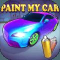 PaintMyCar3D