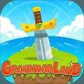 EnglishGrammarLand