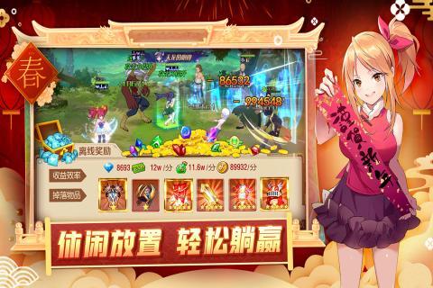 妖精的尾巴:勇气之旅游戏截图3