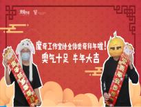 《奥奇传说》探班vlog-大橙子亮仔送祝福啦!