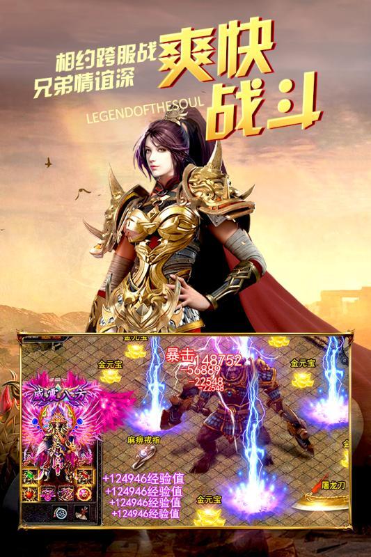 烈火皇城下载