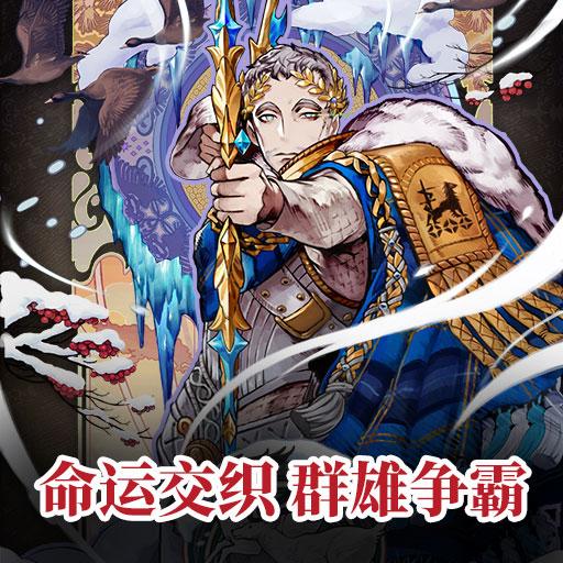 命运的王子《最终幻想:最终幻想:幻影战争》 蒙特