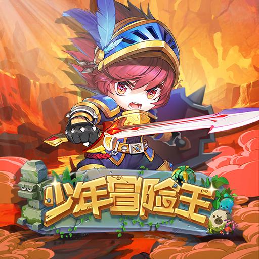 《少年冒险王》战士介绍