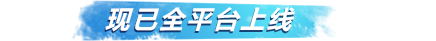自由之战2-slogan