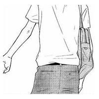 ╭陌路有染╮
