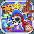 海盗的宝藏任务