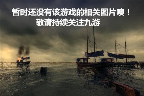 轩辕剑叁外传天之痕游戏视频