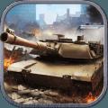 坦克大战世界