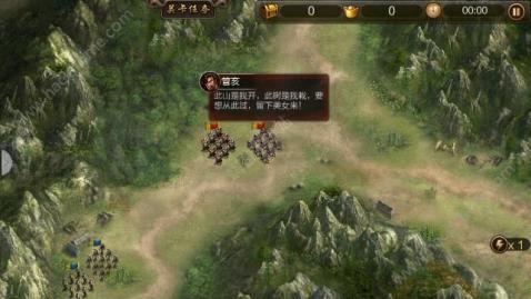 全面战争三国刘备入川
