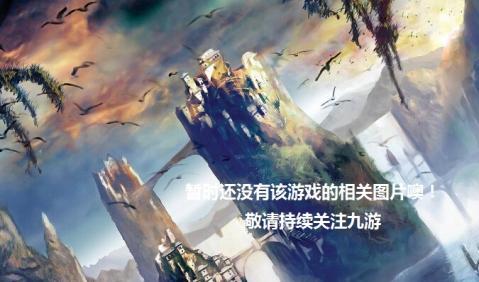 中州世界传奇世界手游