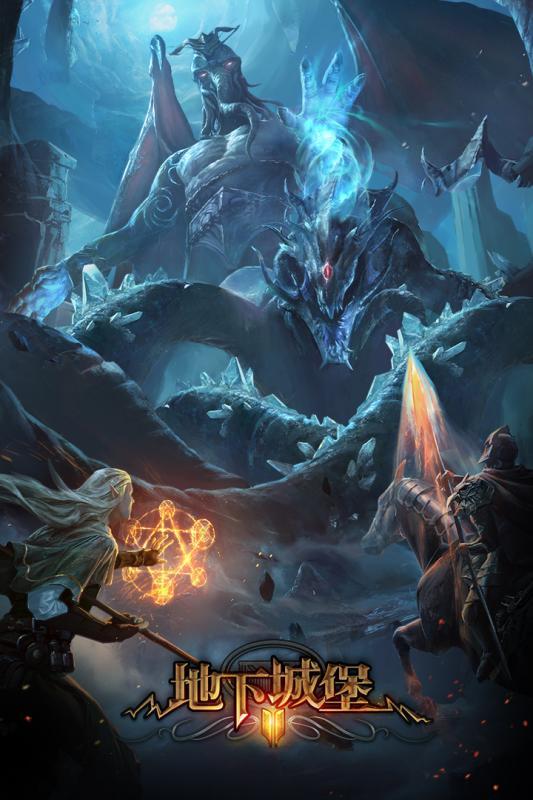 地下城堡黑暗觉醒黑暗裂隙