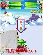 游戏大图logo