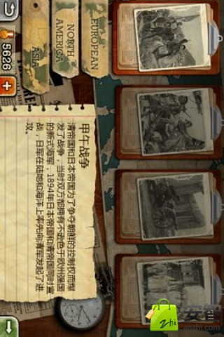 现代战争3游戏截图3