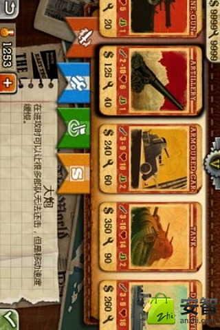 现代战争3游戏截图2