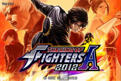 拳皇2012官方正式版下载 第5张